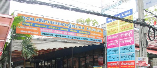 que-ver-ayutthaya-una-mañana-1