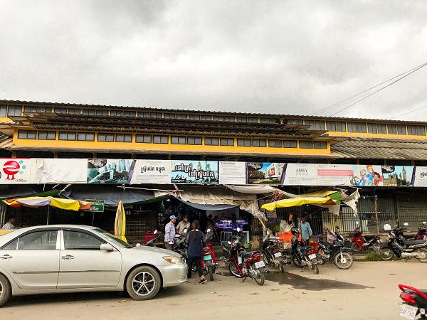 phsar-nat-mercado-central-battambang